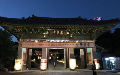 Templo Bongeunsa – Corea del Sur