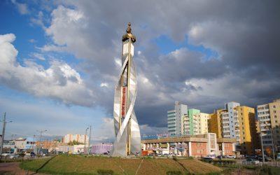 Chingeltei- Mongolia