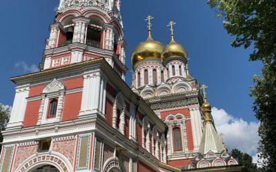 Monasterio Shipchenski- Bulgaria