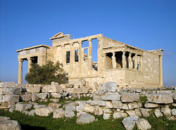 Erecteion-Atenas – Grecia